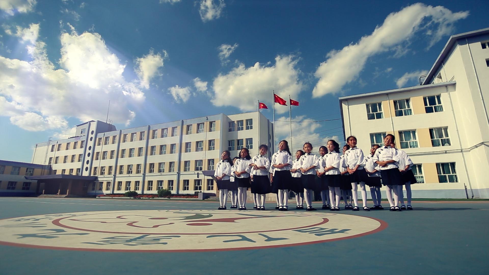 单位歌曲MV